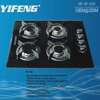 Kitchen cooking cheap price tempered glass 4 burner gas stove