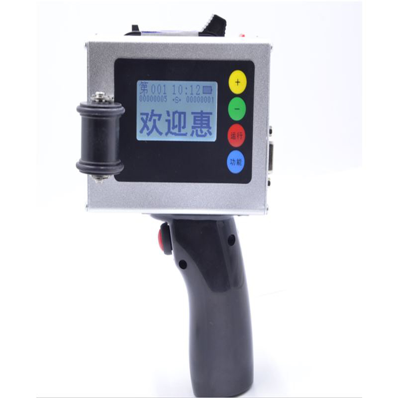 hot sale China Coal Group Portable Handheld Inkjet Code Print Machine for Expiry Date And Batch Code