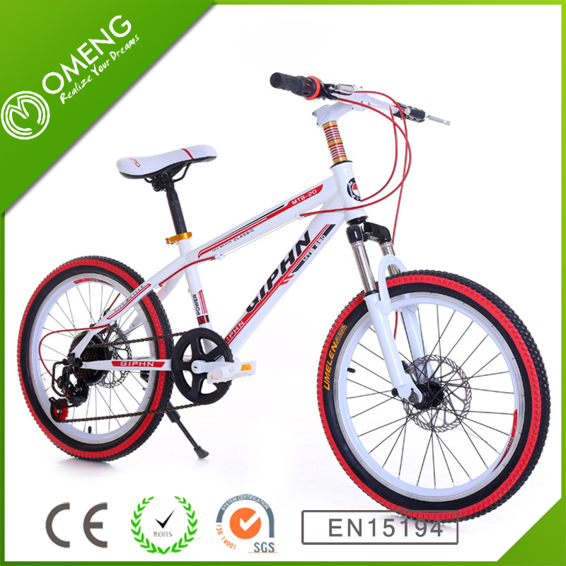 2017 Fashion for kids chilren MTB bike 20 inch 6 speed mountain bike