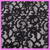 2016 beautiful design hot selling high quality black dyable lace fabric