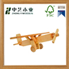 Factory direct supply professional manufactured handmade wooden educational toys for kids