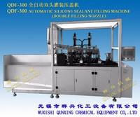 automatic silicone sealants filling machine for cartridge,sealant filling machine