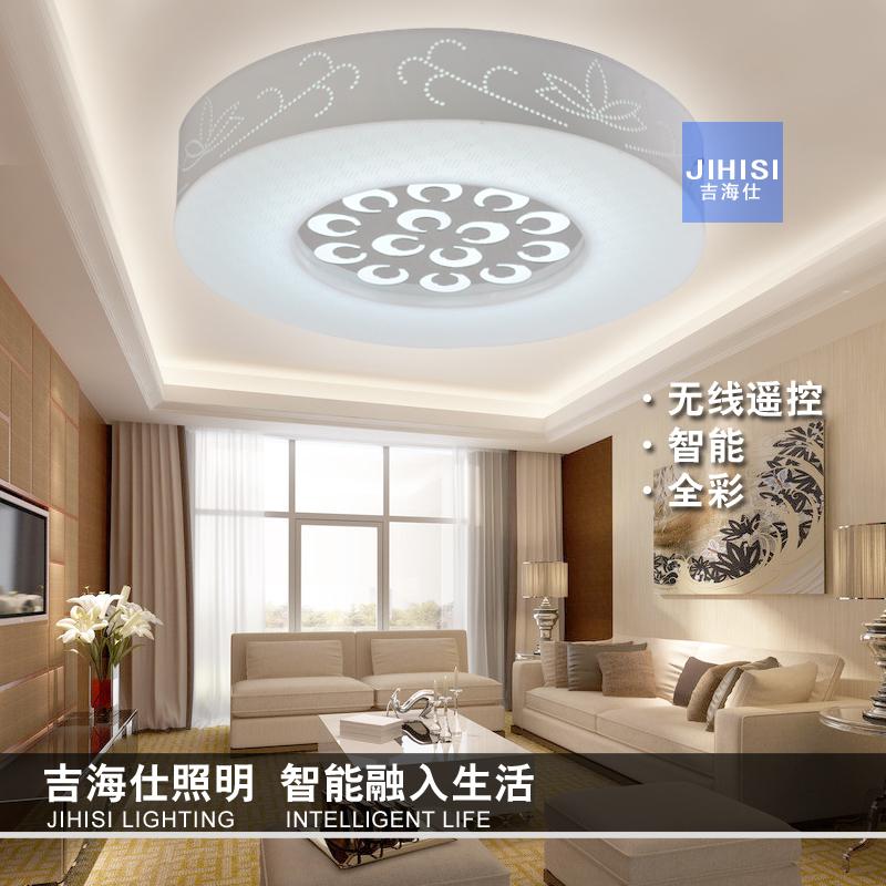 woonkamer plafondlamp. Black Bedroom Furniture Sets. Home Design Ideas