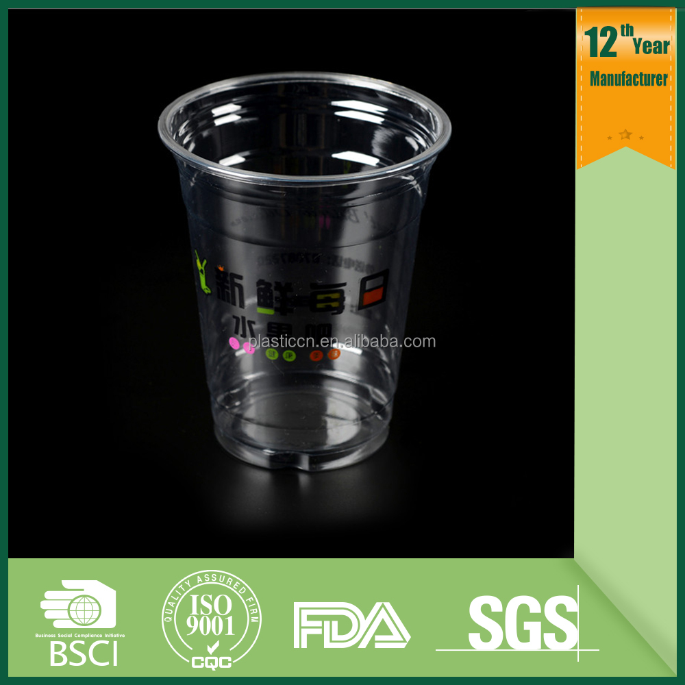 PET Plastic Type and Disposable PET Plastic cup,Plastic Material bubble tea cup with lid