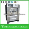 Full suspension shock structure commercial laundry washing machine
