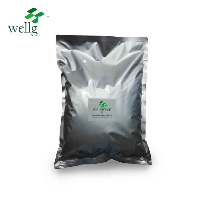 High Quality 99% Feed Grade Taurine for Feed Additives