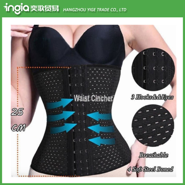 Waist training corset trimmer belt easy support slimming women body waist shaper