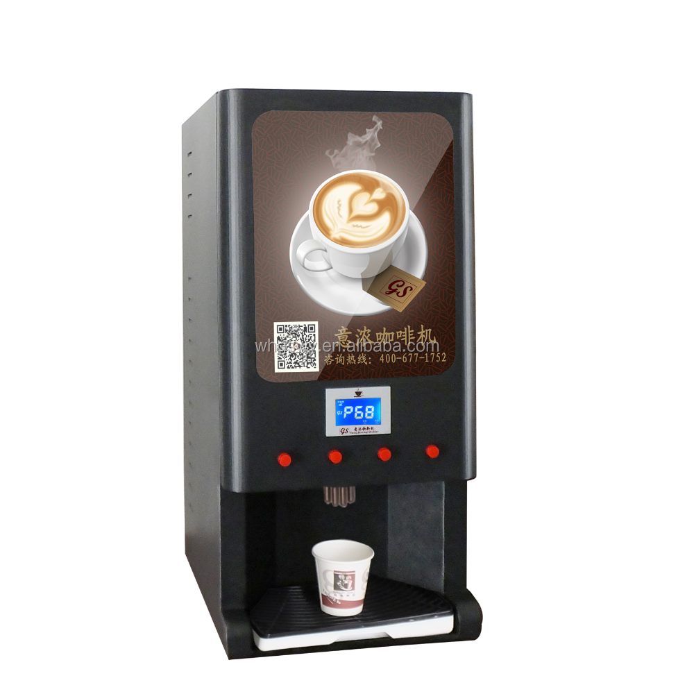 Drinking water coffee vender machine for sale