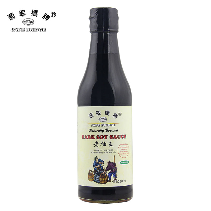 Chinese Superior Dark Soy Sauce No Additives & Preservatives black sauce