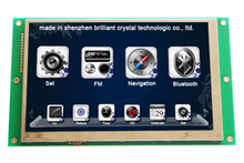 RGB Human Machine Interface 800x480 dots matrix 5 inch tft lcd module support RS232.RS485.TTL with 4 wire touch panel