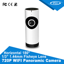 Fisheye camera module up to 200 degree fisheye lens analog fisheye security camera