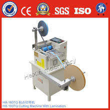 Multi functional automatic laminator with cutter