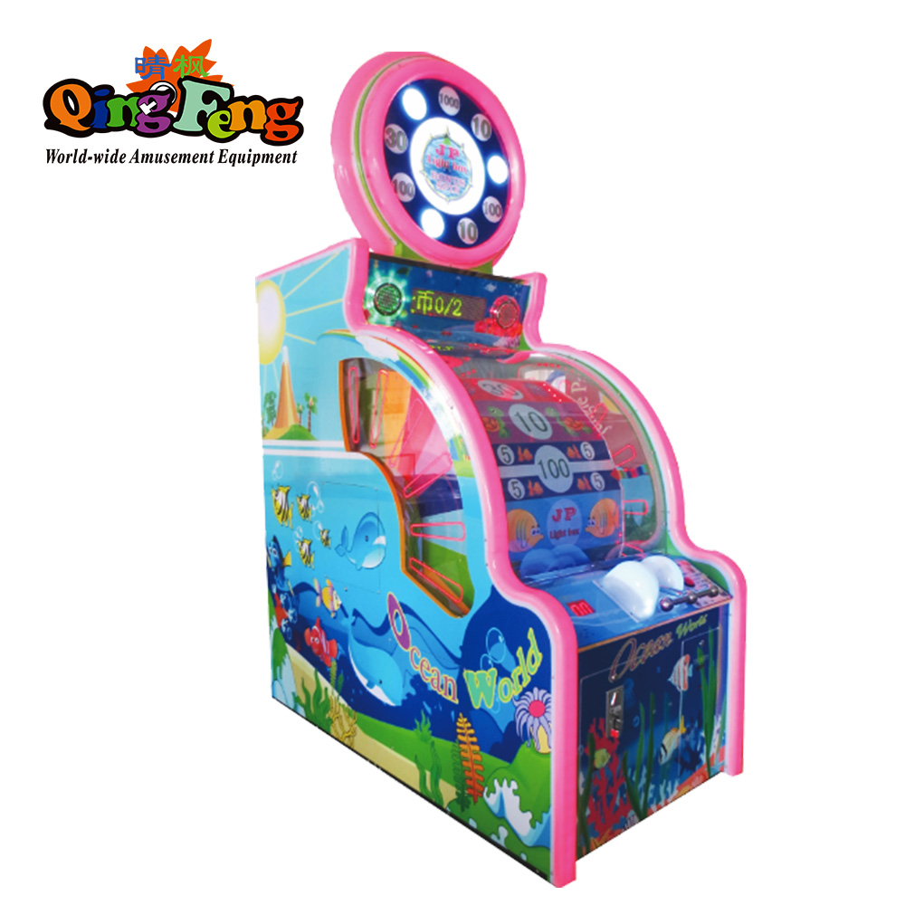 Super lotto redemption machine - ML-QF010