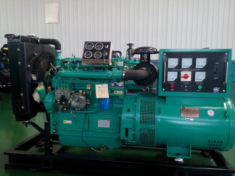 China Manufacturer 30kw Cheap3 Ac Electric Generator