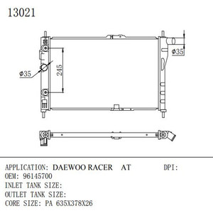 Incredible Daewoo Racer Parts Daewoo Racer Parts Suppliers And Manufacturers Wiring 101 Capemaxxcnl