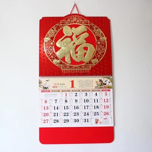 2020 year advertised logo chinese wall hanging gift calendar with nice edge