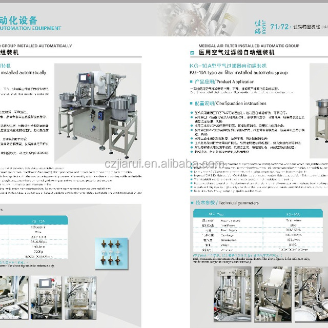 Automatic medical infusion tube flow regulator assembly/assembling machine(ISO9001:2000,CE, 2017 new design)