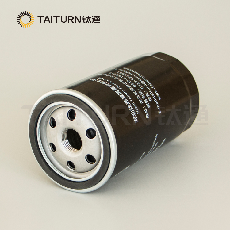 Oem Quality Chinese Oil Filter Fuel Filter Uf0011-p Manufacturer - Buy Oil  Filter Oem Quality,Oil Filter Uf0011-p,Chinese Manufacturer Product on