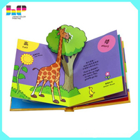 3D book for Children Learning or training book printing