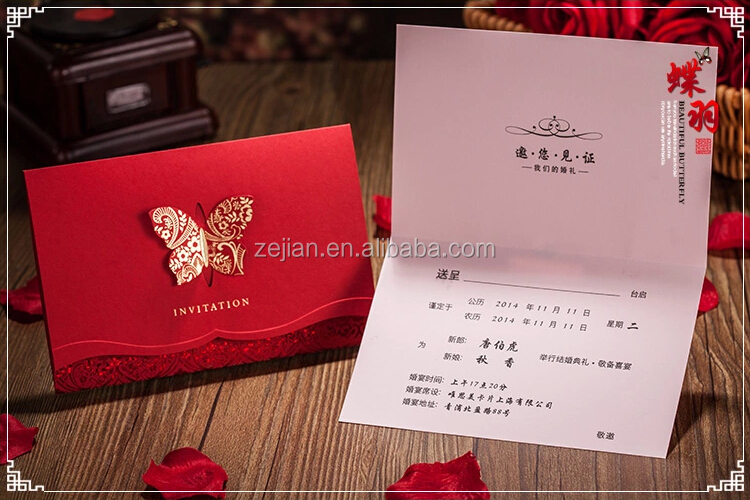 HTB1gBYaHVXXXXcFXXXXq6xXFXXX3 laser cut butterfly wedding invitation cards laser cut party,Laser Cut Party Invitations