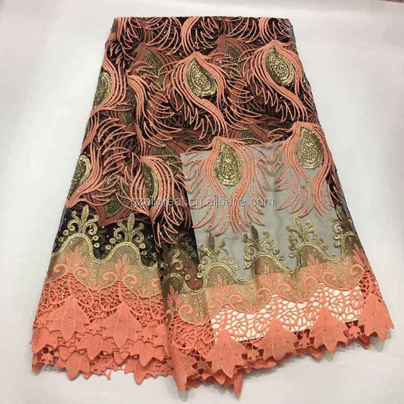 AL2396 New Arrival African Tulle Lace Fabric Stone French Net Lace