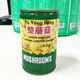 Natural canned mushrooms from china