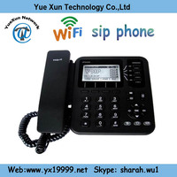 hotel/office high power cordless phone voip phone with rj45 IP542N