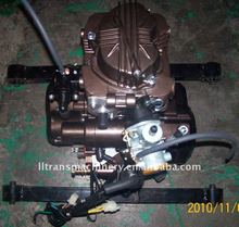 250cc motor tricycle engine