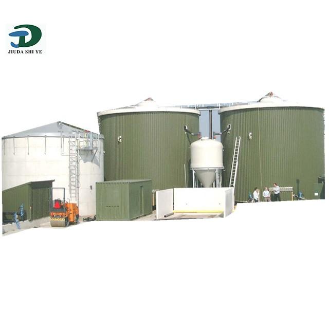 New Design Anaerobic Biogas Digester,Kingdo Chicken Waste Biogas ...