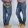 2014 winter new fat men100% jeans loose fit big size men long lucky brand streetwear denim jeans
