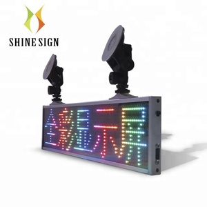 12V 24V led display p5 advertising car rear window digital message moving scrolling sign
