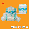 super absoarbable disposable baby adult diapers