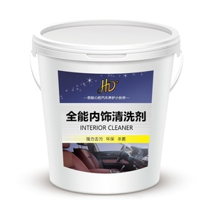 All purpose degreaser for dust remover