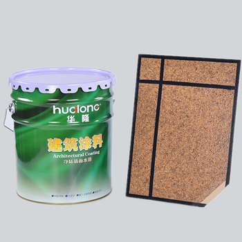 Hualong Eco-friendly exterior wall texture paint (HLC037)