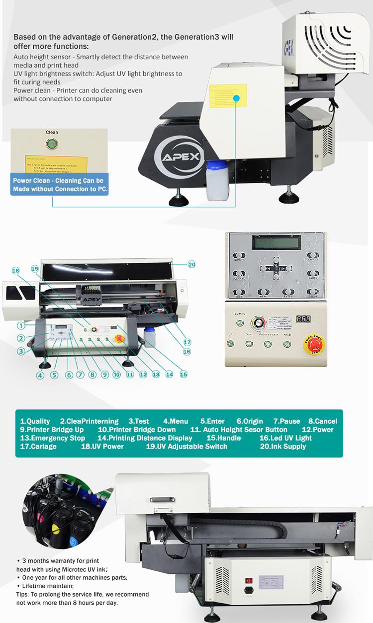 ปลายขนาดเล็กรูปแบบเครื่องพิมพ์flatbedเครื่องพิมพ์ดิจิตอลเครื่องพิมพ์ยูวียูวีนำ