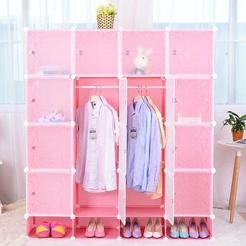 Plastic closet storage wardrobe 16 cubes Environmental lovely pink color(FH-AL0956-16 & Plastic Closet Storage Wardrobe 16 Cubes Environmental Lovely Pink ...