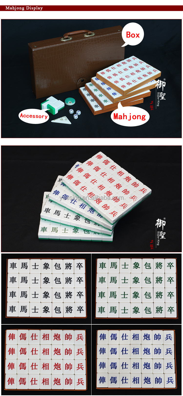 Chinese chess gambling bingo online no deposit needed