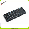 Gift item Wireless Backlits Keyboard Multi-media Bluetooth Keyboard with TouchPad