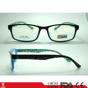 e77cc11be4 Swissflex Frames Prices
