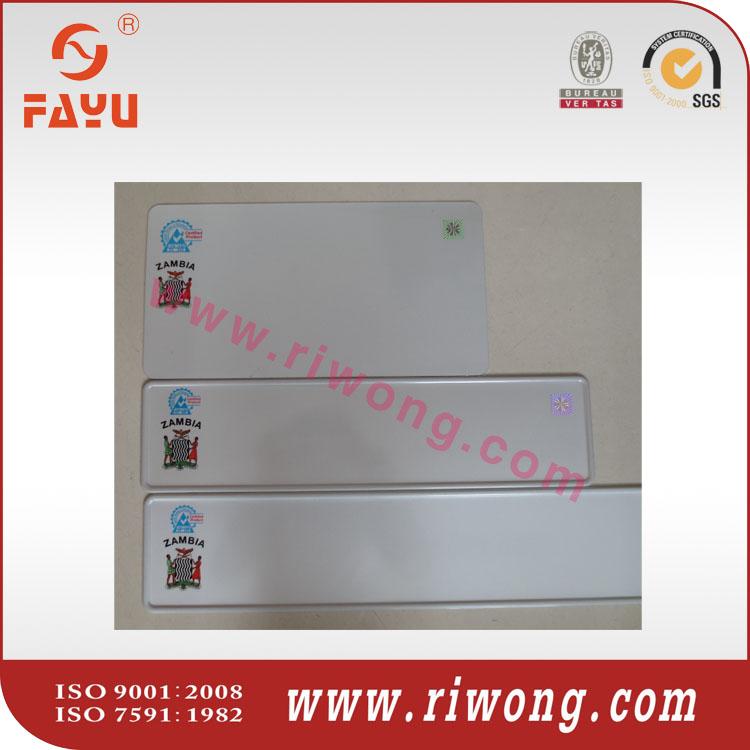 Sambia kennzeichen 340x180 weiß reflex-Autokennzeichen-Produkt ID ...