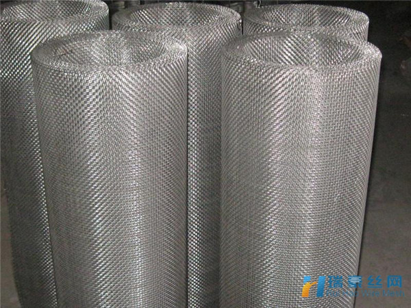 Home Depot Wire Mesh Buy Wirecloth Plain Weave Stainless