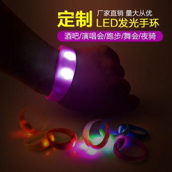 Sound Activated LED Wristband Flashing LED Bracelet