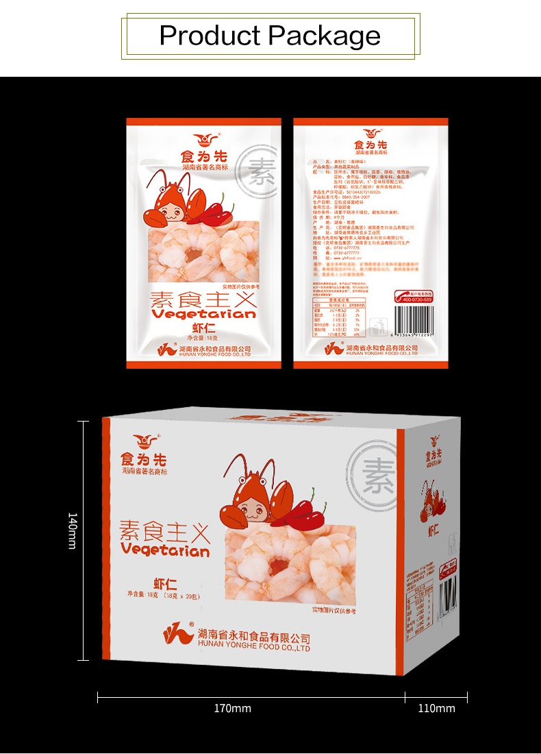 Flavorful and High-grade Factory Price Weight Loss Konjac Diet Food