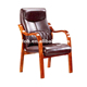 Classic solid wood and genuine leather visitor chairs in factory price(FOHF-32#)