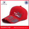 6 panel promotional red baseball hat printing cheap custom beautiful baseball cap