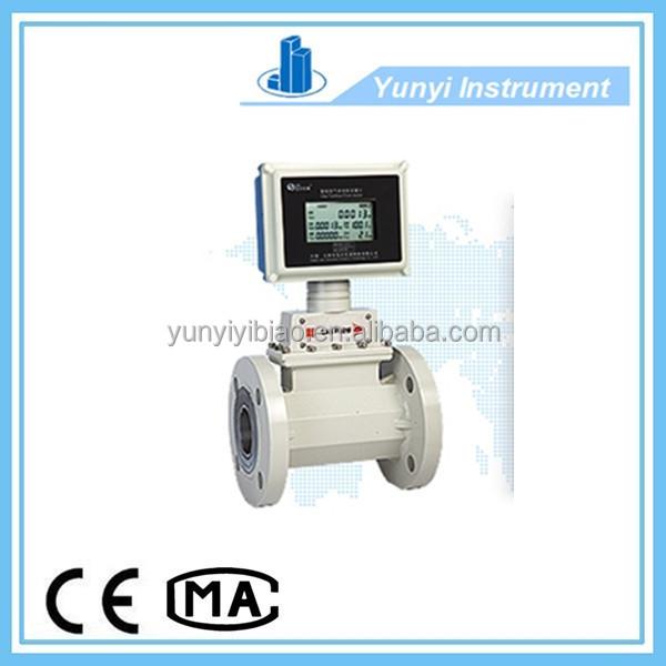 high quality gas turbine flow meter/gas air flowmeter/gas oil flow meter