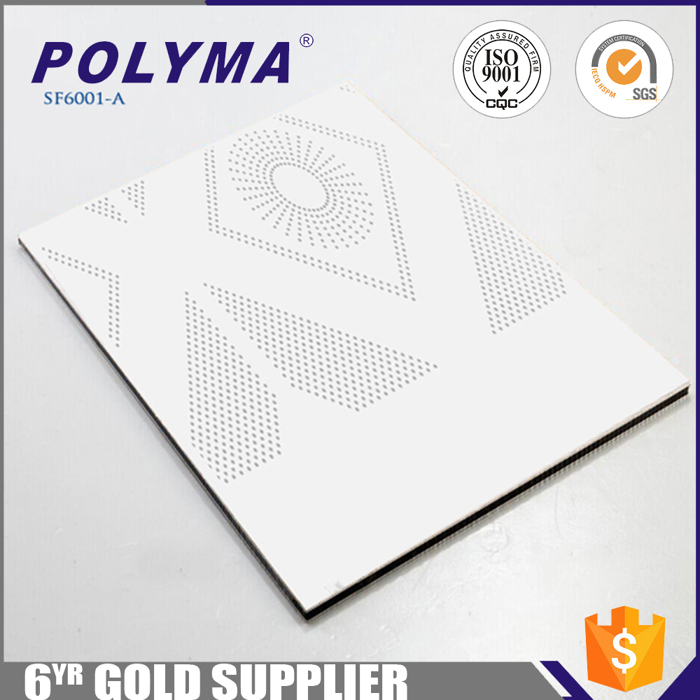 Acp ceiling panel acp ceiling panel suppliers and manufacturers acp ceiling panel acp ceiling panel suppliers and manufacturers at alibaba dailygadgetfo Choice Image