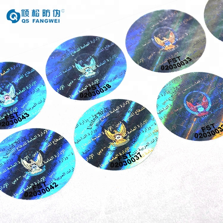 Anti-counterfeiting Tamper Evident Laser Warranty Security Hologram Labels