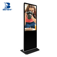 43 inch Free standing LED capacity touch screen digital signage display stands, network advertising player