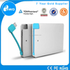 2016 Factory OEM mini portable power bank 2600mah credit card power bank for iphone/ for HTC/ for Samsung